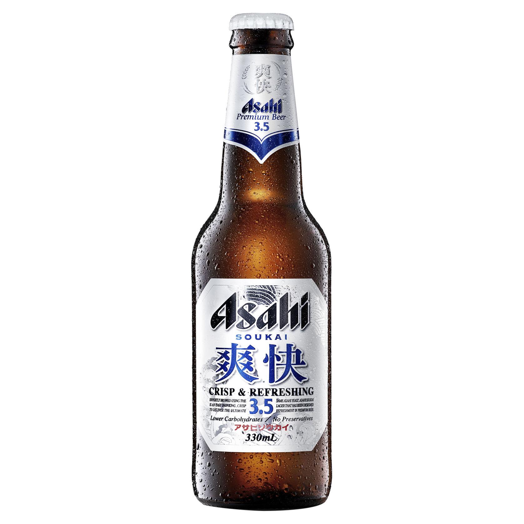 ASAHI SOUKAI